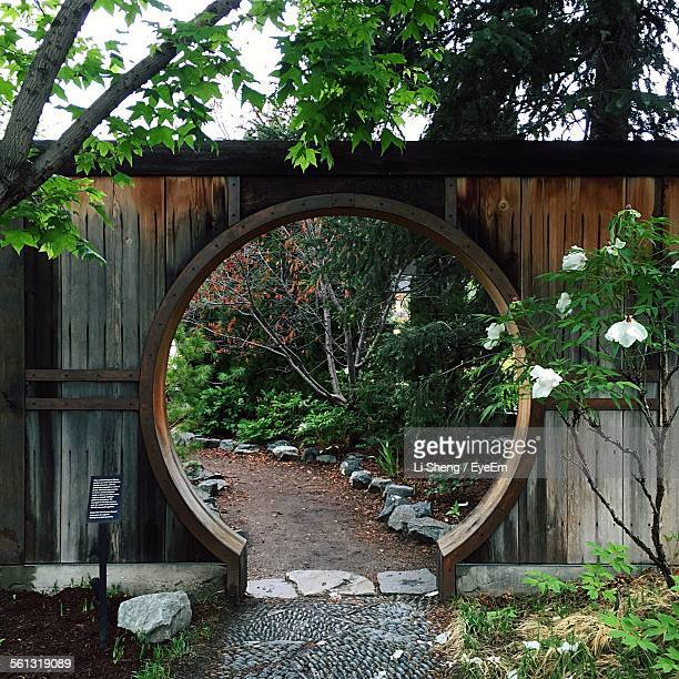 Pathway Through Circle At Garden