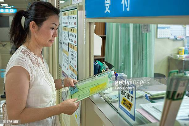 Patient at nurses office in Japan