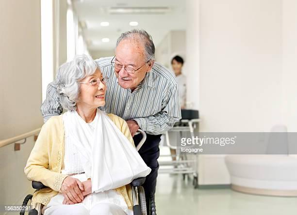 患者の病院
