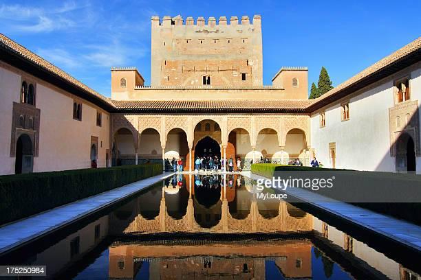 Patio de los Arrallanes Alhambra Granada Spain