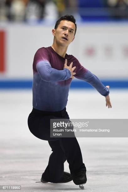 Patrick Chan of Canada competes in the Men free skating during the 2nd day of the ISU World Team Trophy 2017 on April 21 2017 in Tokyo Japan