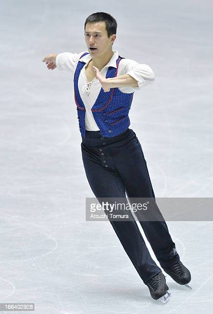 Patrick Chan of Canada competes in the men's free program during day two of the ISU World Team Trophy at Yoyogi National Gymnasium on April 12 2013...