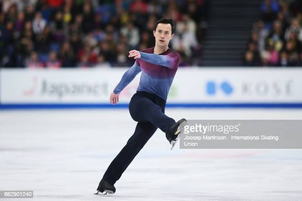 Patrick Chan of Canada competes in the Men's Free Skating during day four of the World Figure Skating Championships at Hartwall Arena on April 1 2017...
