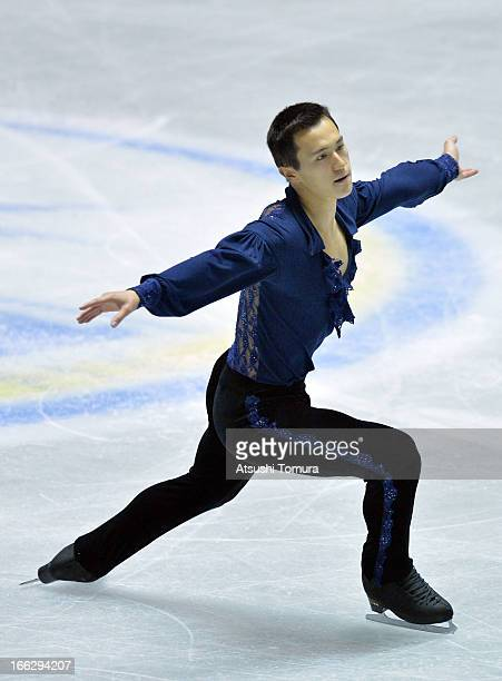 Patrick Chan of Canada competes in the men's short program during day one of the ISU World Team Trophy at Yoyogi National Gymnasium on April 11 2013...