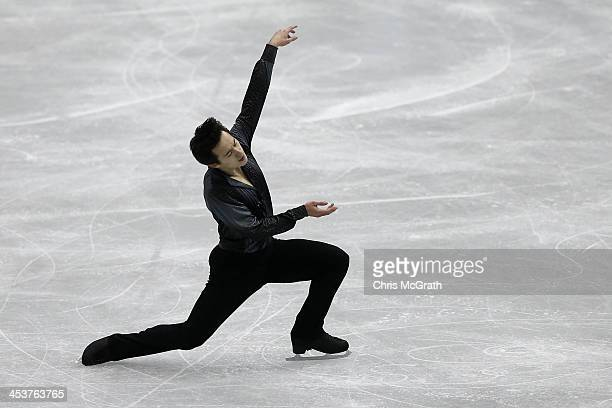 Patrick Chan of Canada competes in the Men's Short Program during day one of the ISU Grand Prix of Figure Skating Final 2013/2014 at Marine Messe...