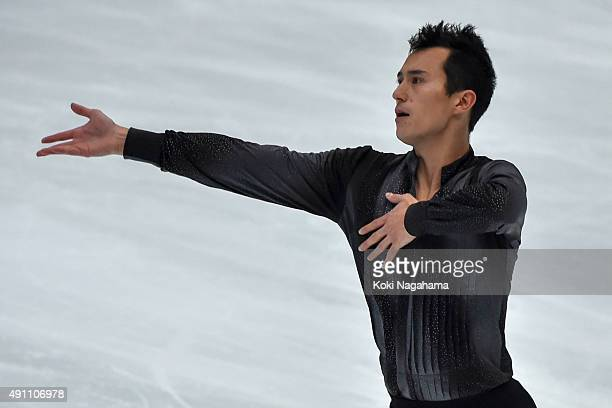 Patrick Chan of Canada competes in the Men's Singles Free Skating during the Japan Open 2015 Figure Skating at Saitama Super Arena on October 3 2015...