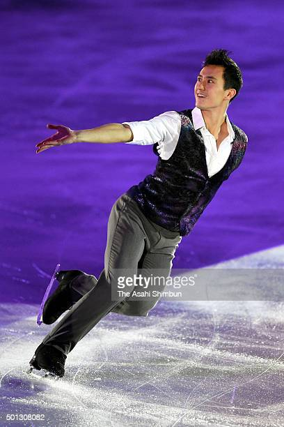 Patrick Chan of Canada performs at an exhibiton gala on day 4 of the ISU Junior Senior Grand Prix of Figure Skating Final at the Barcelona...
