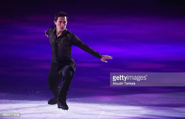 Patrick Chan of Canada performs his routine during THE ICE 2014 at the White Ring on July 19 2014 in Nagano Japan