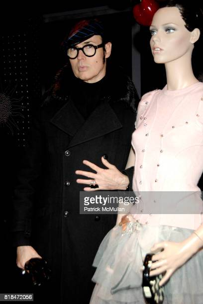 Patrick McDonald attends SUSANNE BARTCH and DAVID BARTON host the Launch of REEM at David Barton Gym on January 22 2010 in New York City