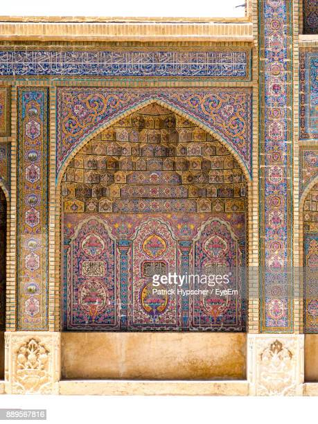 Patterned Wall Of Mosque