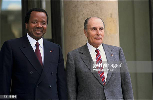 Paul Biya On April 3rd 1991 In Paris France