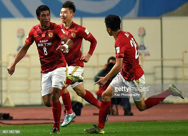 Paulinho of Guangzhou Evergrande FC celebrates the winner during the FIFA Club World Cup quarter final between the Club America and Guangzhou...