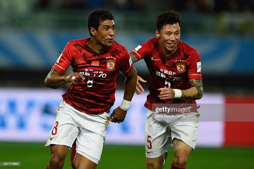 Club America v Guangzhou Evergrande FC - FIFA Club World Cup Quarter Final