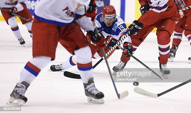 TORONTO ON DECEMBER 31 Pavel Buchnevich dives for a puck as Russia plays the Czech Republic in the round robin of the IIHF World Junior Hockey...