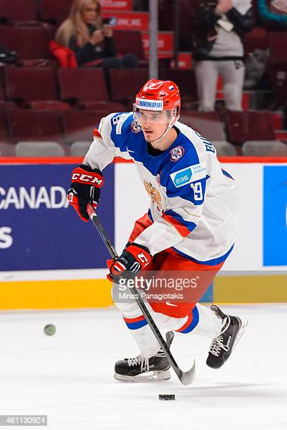 Pavel Buchnevich of Team Russia carries the puck during the warmup period prior to the quarterfinal round at the 2015 IIHF World Junior Hockey...