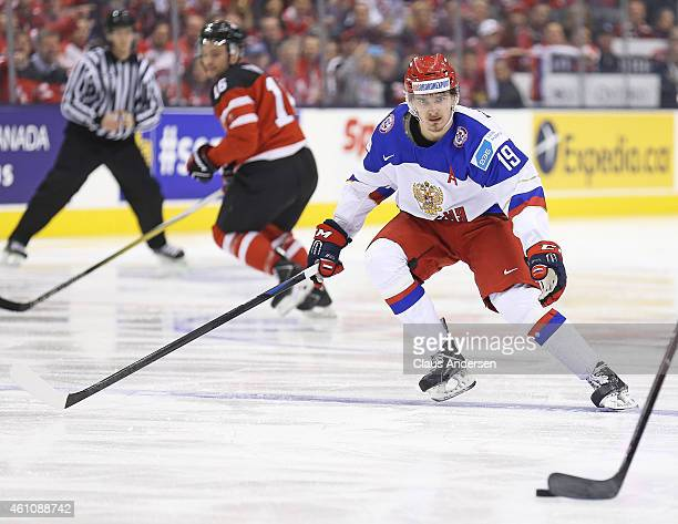 Pavel Buchnevich of Team Russia skates against Team Canada during the Gold medal game in the 2015 IIHF World Junior Hockey Championships at the Air...