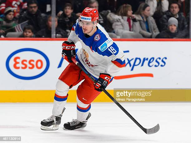 Pavel Buchnevich of Team Russia skates in a quarterfinal round during the 2015 IIHF World Junior Hockey Championships against Team United States at...