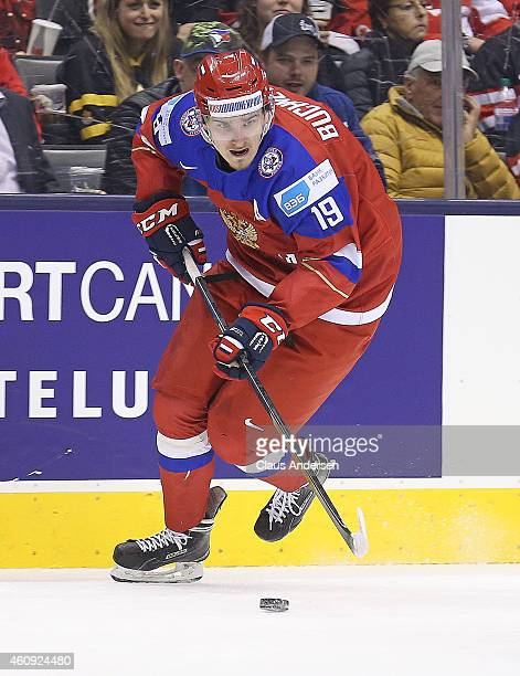 Pavel Buchnevich of Team Russia skates with the puck against Team Sweden in a 2015 IIHF World Junior Hockey Championship game at the Air Canada...