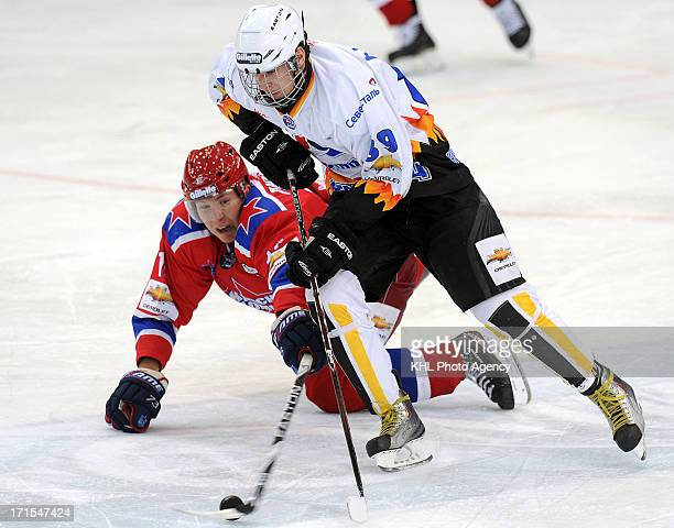 Pavel Buchnevich of the Almaz during the game between Almaz Cherepovets and Red Army Moscow during the MHL Championship 2011/12 on October 2 2011 at...