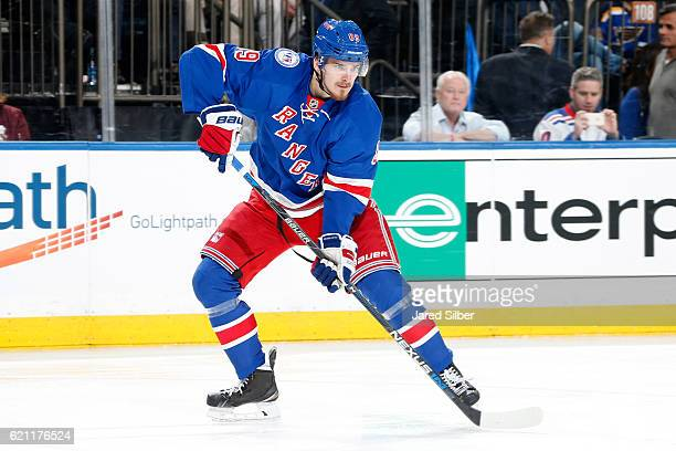 Pavel Buchnevich of the New York Rangers skates against the St Louis Blues at Madison Square Garden on November 1 2016 in New York City The New York...