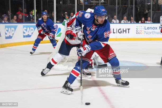 Pavel Buchnevich of the New York Rangers skates with the puck against the Washington Capitals at Madison Square Garden on February 19 2017 in New...