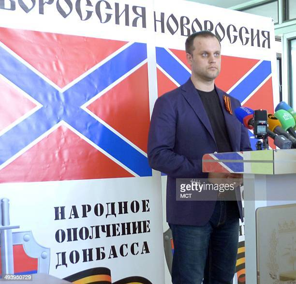 Pavel Gubarev selfstyled governor of the proRussian 'Donetsk People's Republic' in eastern Ukraine rejects any talks with the new Ukrainian president...