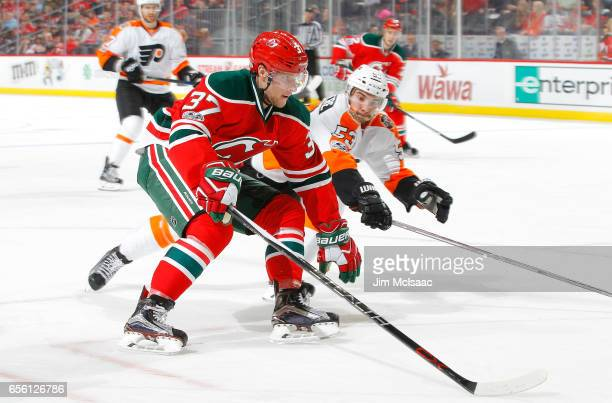 Pavel Zacha of the New Jersey Devils in action against the Philadelphia Flyers on March 16 2017 at Prudential Center in Newark New Jersey The Devils...