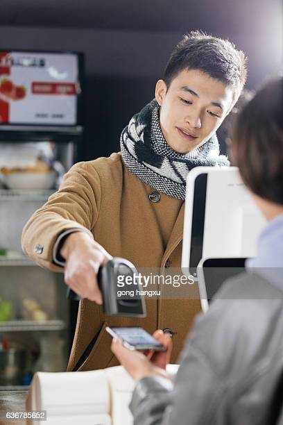 payment by mobile phone and checkout