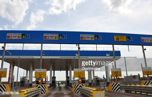 Payment points on  highway M4 Don : Stock Photo