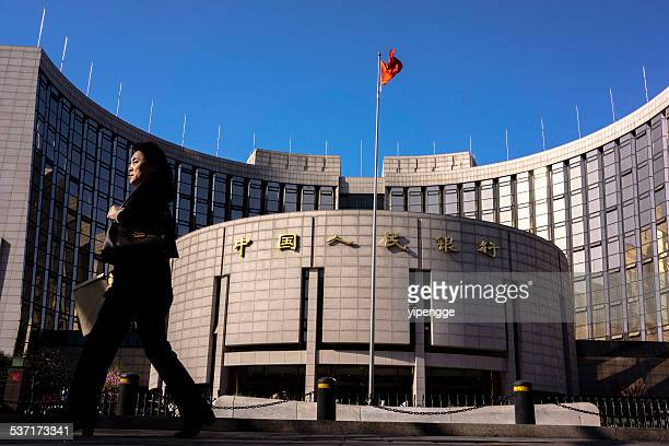 PBoC joins in easing monetary policy