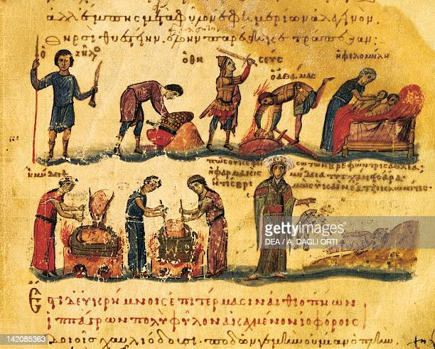 Peasants lives miniature from Treaty On Hunting And Fishing manuscript Greece 11th Century