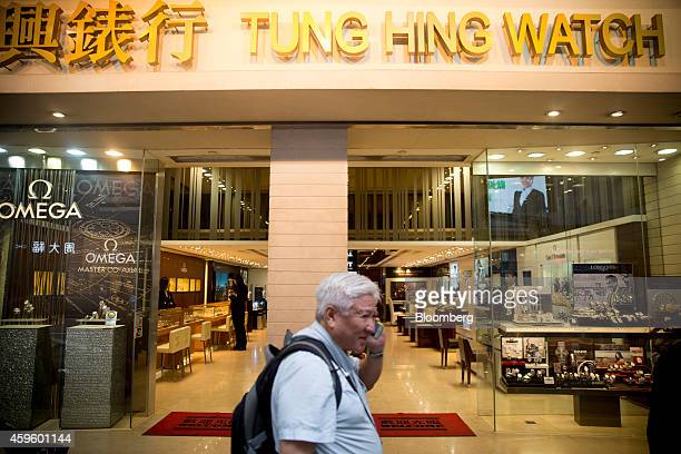 Hing Kong Stock Photos and Pictures | Getty Images