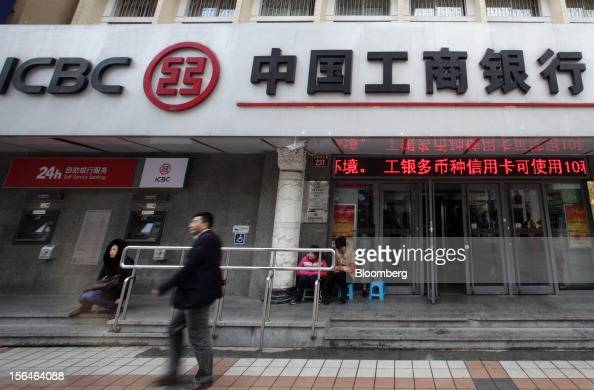 leadership of bank of china It is a bank directly under the leadership of the state council and dedicated to  supporting china's foreign trade, investment and international economic.