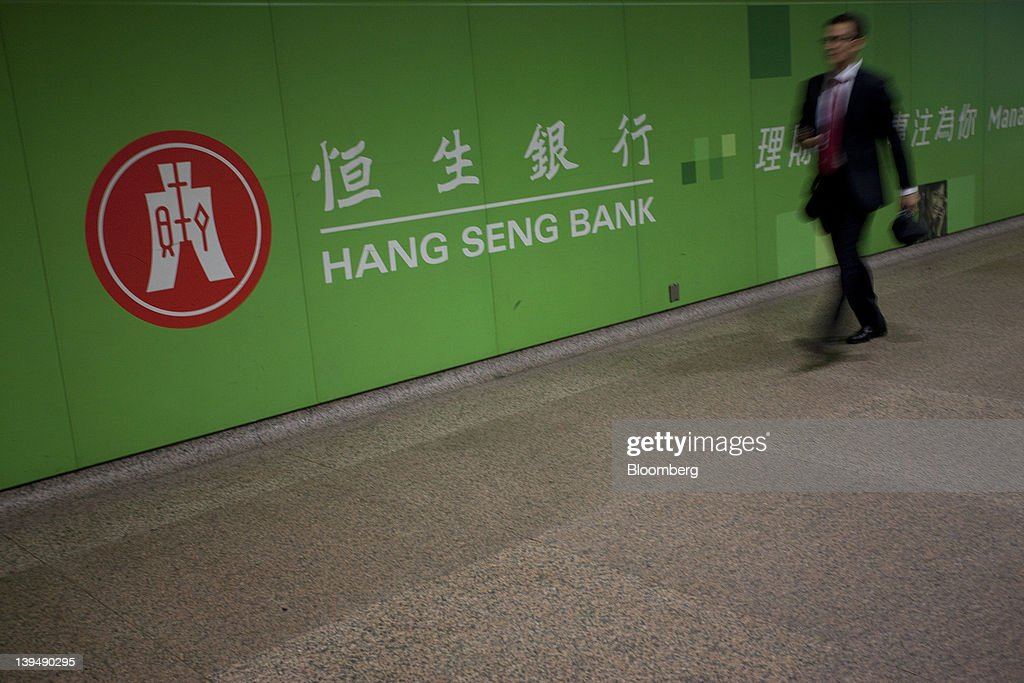 hang seng bank Results 1 - 50 of 89  moody's changes outlook on hong kong banking system to stable from negative  on stronger global economic growth moody's investors.