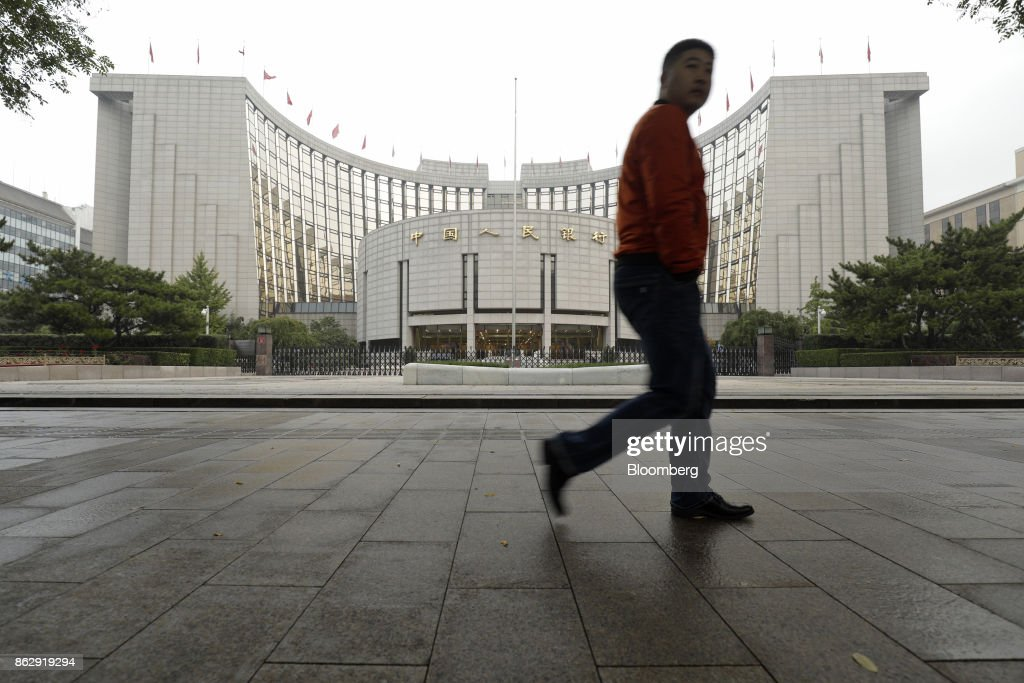 People's Bank of China Headquarters Ahead of Governor Zhou Xiaochuan News Conference