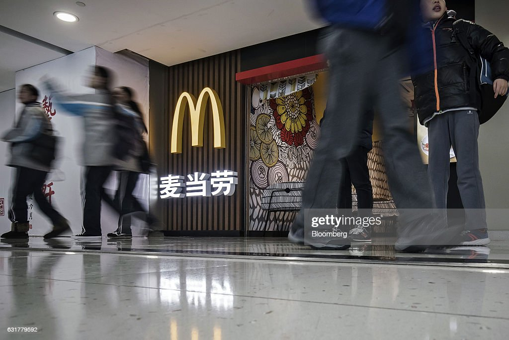 Operations Inside a McDonald's Fast Food Restaurant as Company Sells Control of China Business to Citic, Carlyle