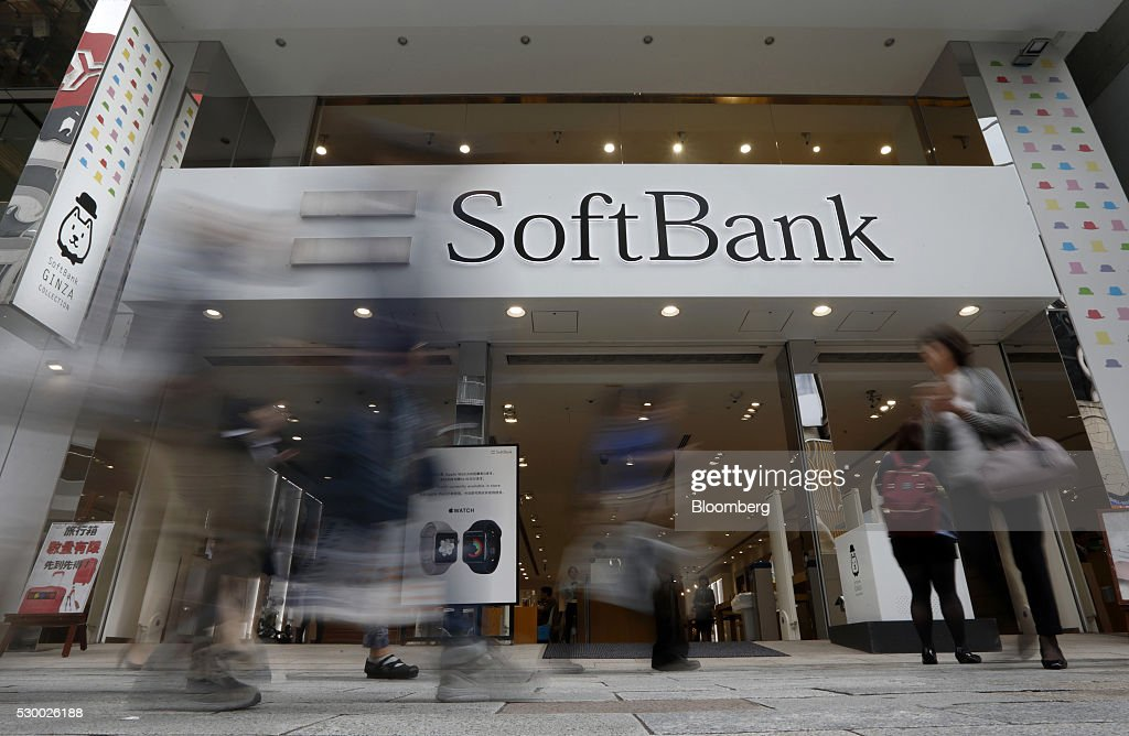 softbank group corp 39 s earnings announcement getty images. Black Bedroom Furniture Sets. Home Design Ideas