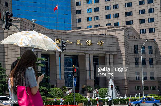 Pedestrians walk past the crossroad in front of the building of People's Bank of China in Shanghai Pudong The consumerprice index increased 12...