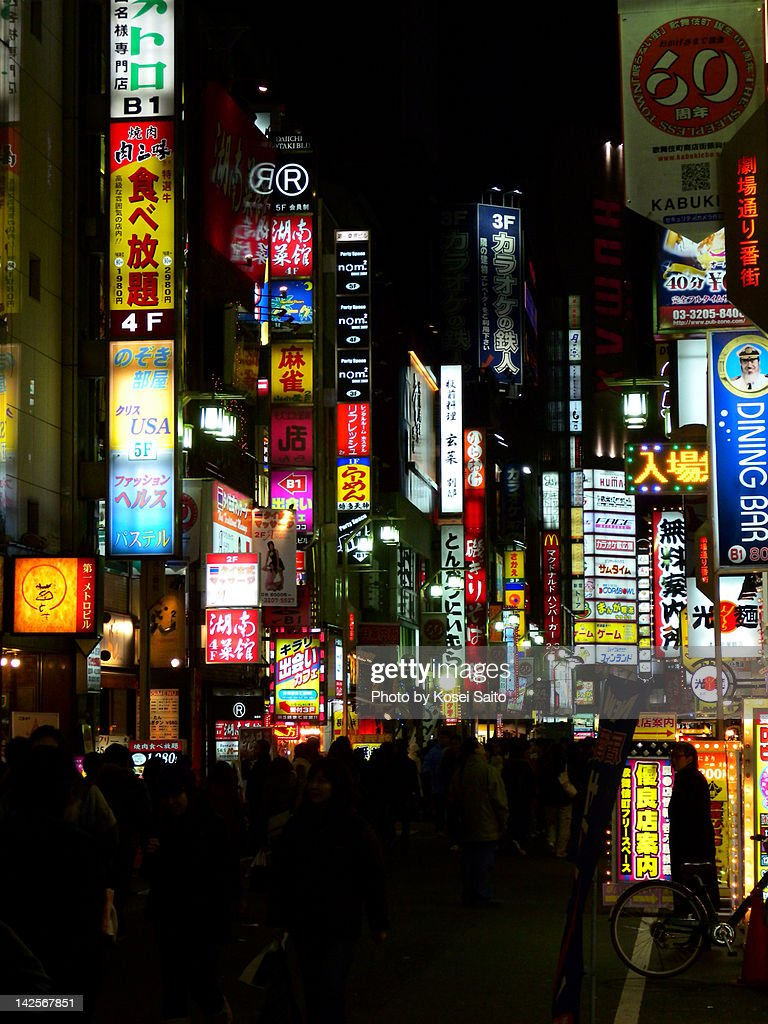 Pedestrians walking at Kabukicho : Stock Photo