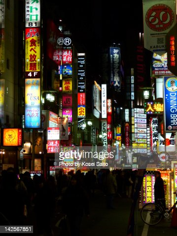 Pedestrians walking at Kabukicho : Stock Photo