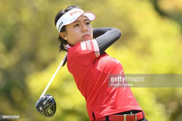 PeiYing Tsai of Taiwan hits her tee shot on the 7th hole during the final round of the Resorttrust Ladies at the Oakmont Golf Club on May 28 2017 in...