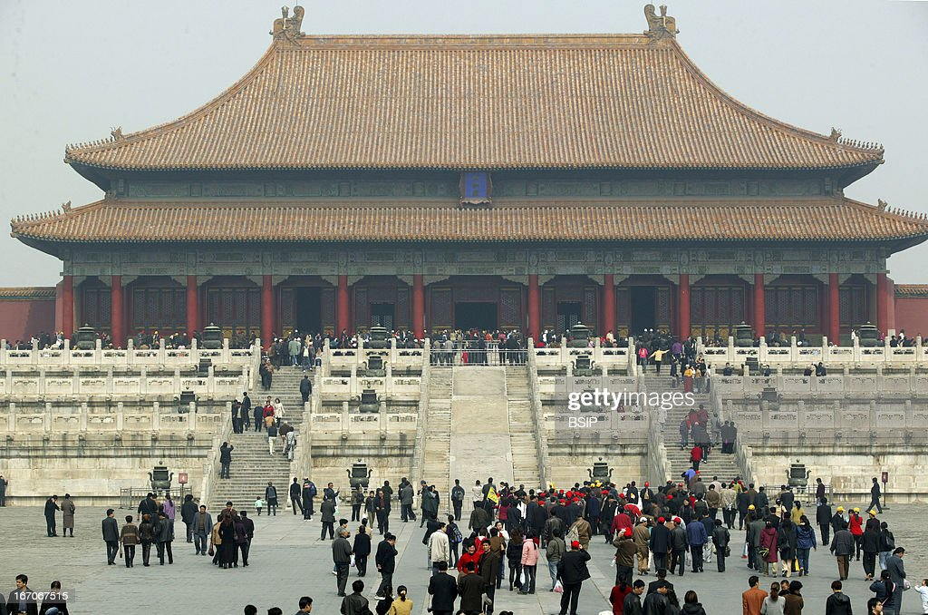Peking china The Forbidden City's Gate of Heavenly Peace in Beijing