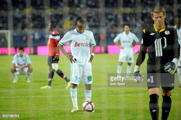 Penalty Andre AYEW / Mickael LANDREAU Lille / Marseille Trophee des Champions Tanger Maroc
