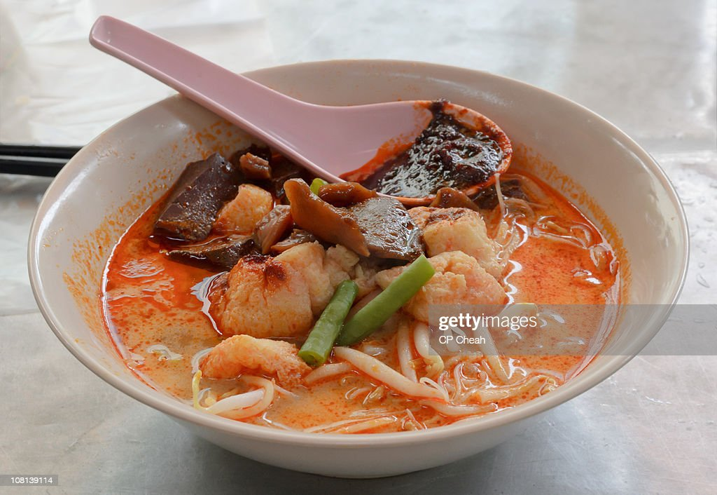 Penang Curry Mee Noodles : Stock Photo