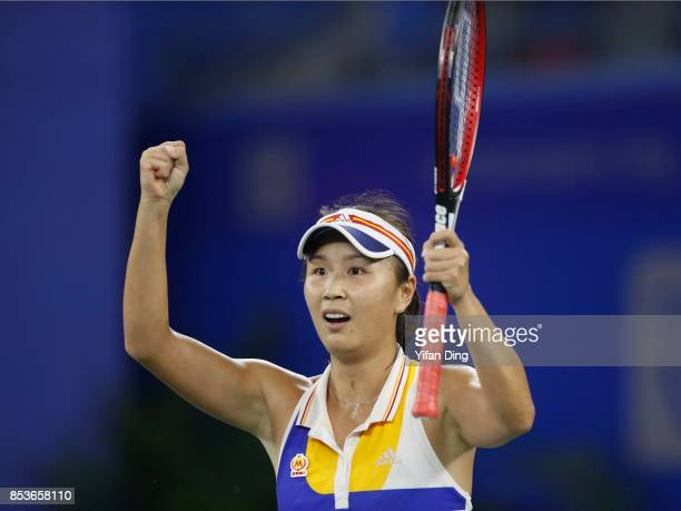 Peng Shuai of China celebrates her victory during the Ladies Singles match against Petra Kvitova of Czech Republic on day two of 2017 Dongfeng Motor...