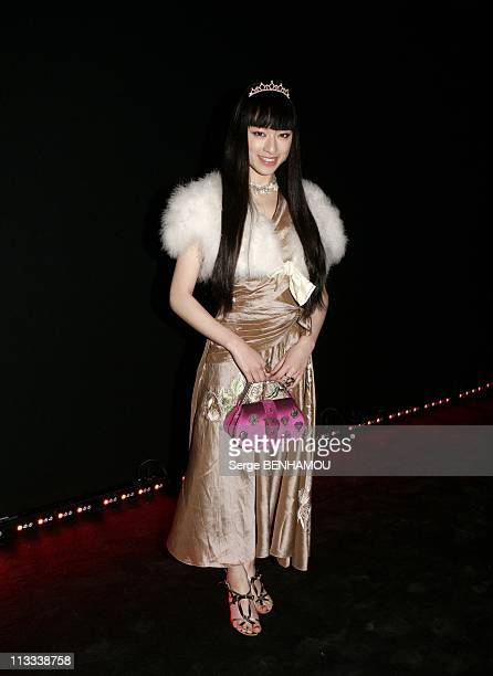People At Dior Ready To Wear FallWinter 20062007 Fashion Show On February 28Th 2006 In Paris France Here Chiaki Kuriyama