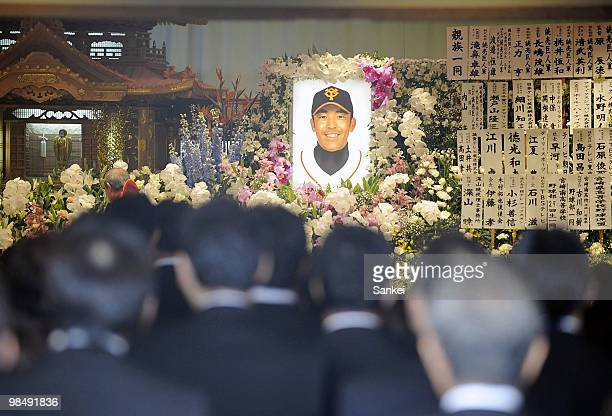 People attend the funeral of Yomiuri Giants infield and running coach Takuya Kimura on April 10 2010 in Hiroshima Japan Kimura fell on the ground...
