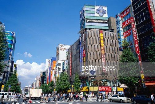People crossing street in Akihabara, Tokyo, Japan : Stock Photo