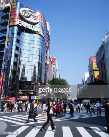 People crossing street in Ginza, Tokyo, Japan : Stock Photo