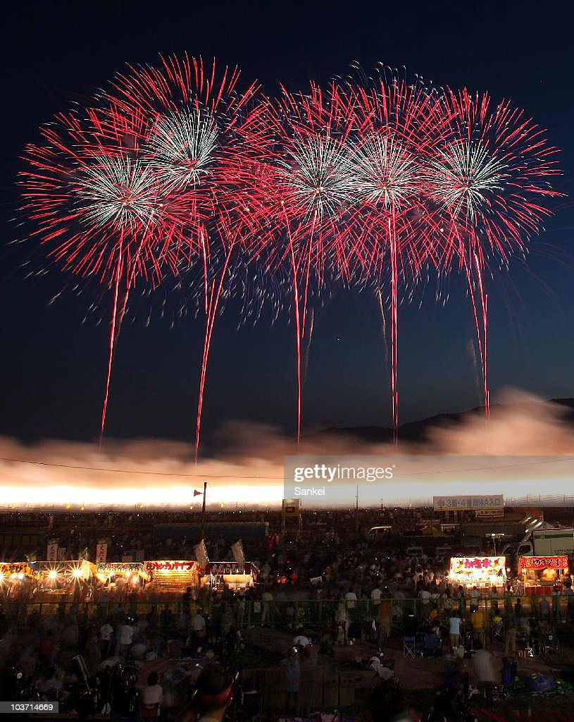 People enjoy the Ohmagari Firework Festival on August 28, 2010 in Daisen, Akita, Japan.
